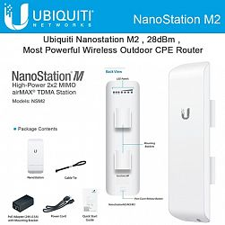 Unifi NanoStation M2 (NSM2)